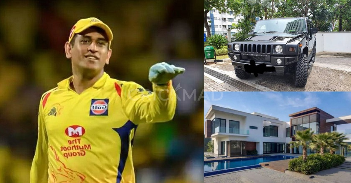 5 most expensive assets owned by MS Dhoni